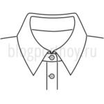 Отложные воротники рубашечного типа с отрезной стойкой