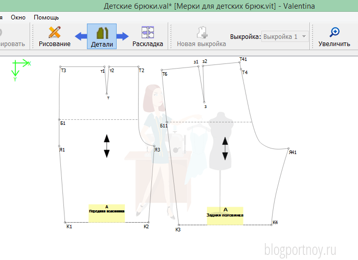 Параметрическая выкройка детских шорт