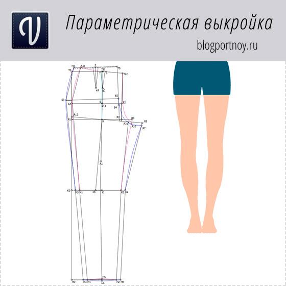 Выкройка женских брюк