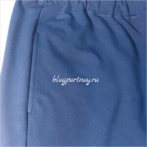 Карман в шве на спортивных брюках