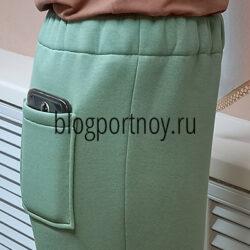 Карман на задней половинке брюк