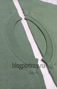 Обработка кармана в трикотажных брюках